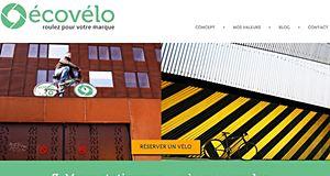 Ecovelo, la location lucrative de vélos en pédalant