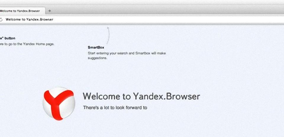Yandex, un nouveau navigateur rapide et très sécurisé